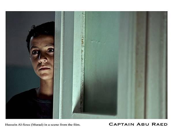 Captainaburaed_filmstill3.jpg