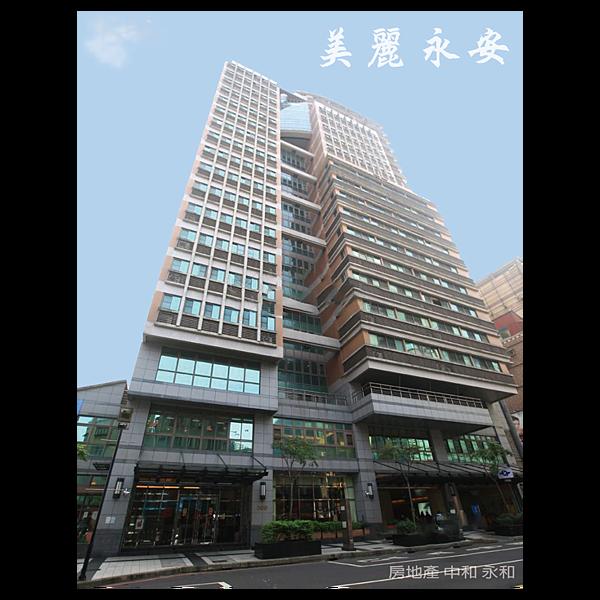 電梯永安捷運站美麗永安.png