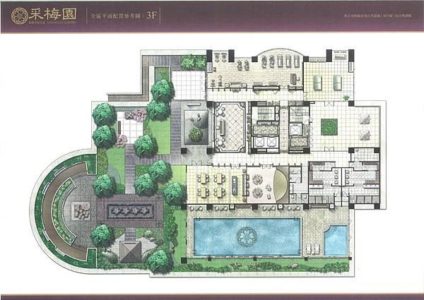 采梅園3樓公共設施.jpg