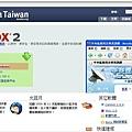 ffx01.jpg