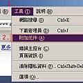 ffx06.jpg
