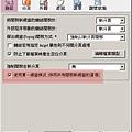 ffx28.jpg