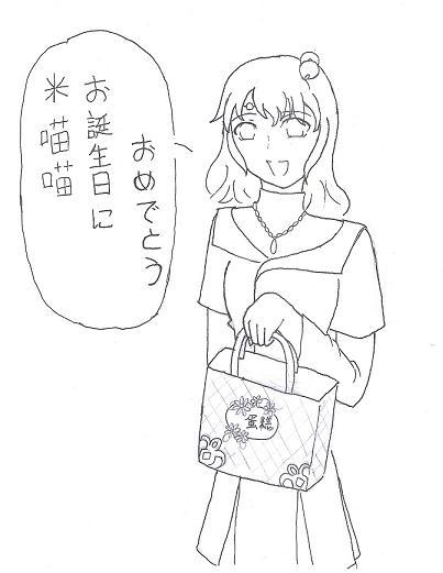 豆芽菜繪-生日賀圖