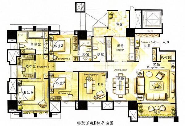 聯聚芳庭D棟平面圖.jpg