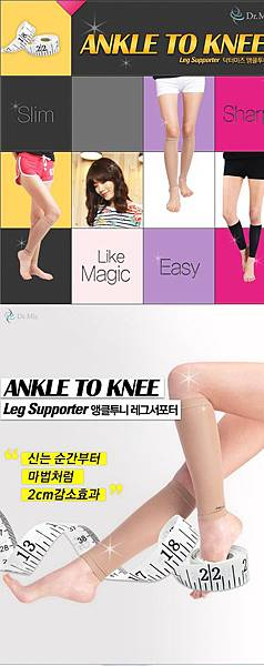 ankle_homepage