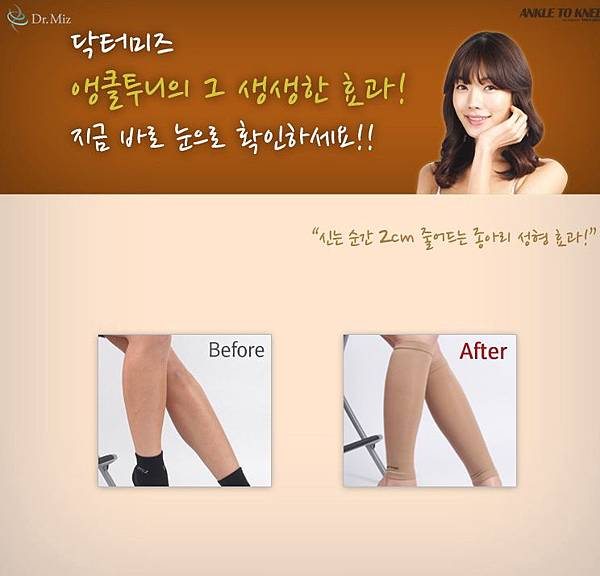 ankle_homepage (1)