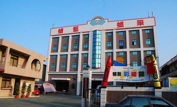 宜蘭蜡藝蜡筆工廠礁溪溫泉泡湯民宿