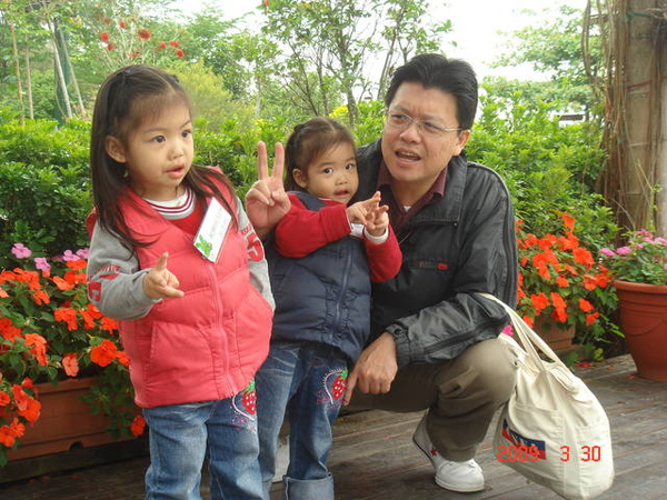 欣隆農場(2.7ys)
