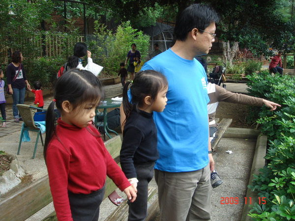 新竹市動物園(3.3ys)
