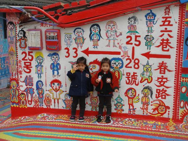 彩虹街(3.4ys)