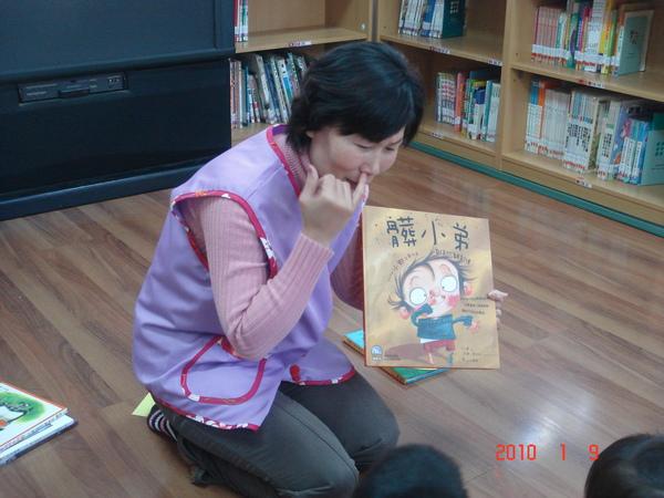 石岡圖書館聽故事(3.5ys)