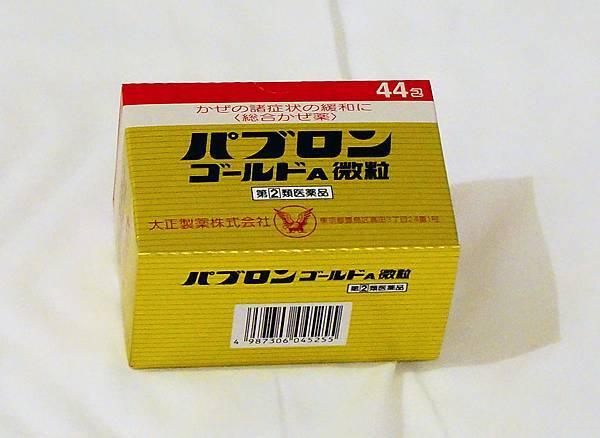 DSC09930
