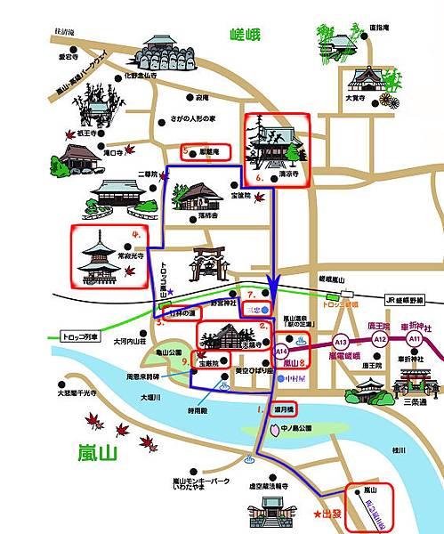 嵐山地圖.jpg