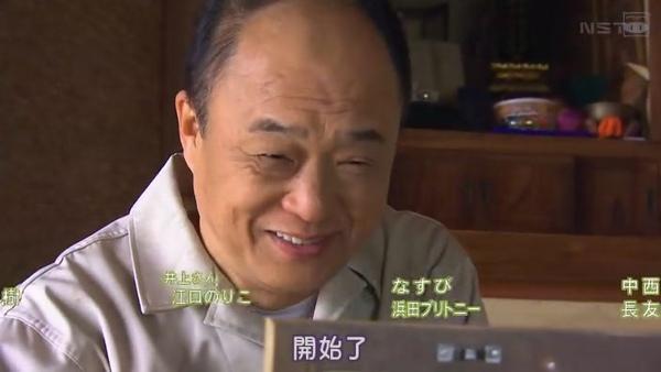 [SUBPIG][Atashinchi no Danshi ep01][(090455)19-49-25].JPG
