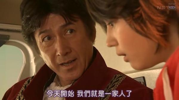 [SUBPIG][Atashinchi no Danshi ep01][(016704)18-54-48].JPG
