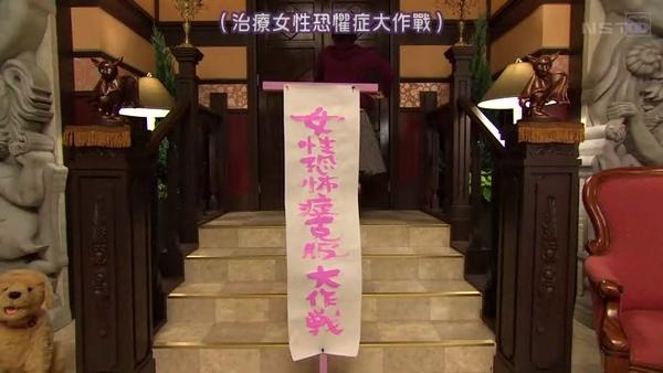 [SUBPIG][Atashinchi no Danshi ep03][(010430)20-02-25].JPG