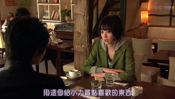 [SUBPIG][Atashinchi no Danshi ep03][(021382)19-48-28].JPG