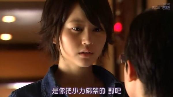[SUBPIG][Atashinchi no Danshi ep04][(017123)16-45-13].JPG