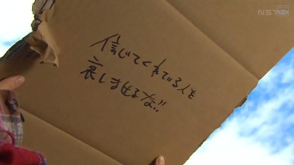 [SUBPIG][Atashinchi no Danshi ep05][(025750)09-10-51].JPG