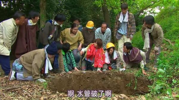 [SUBPIG][Atashinchi no Danshi ep05][(067009)09-11-50].JPG