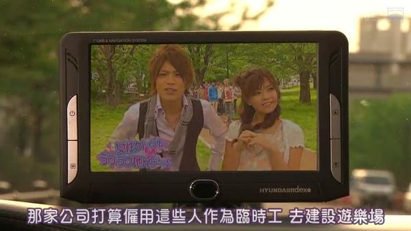 [SUBPIG][Atashinchi no Danshi ep05][(070524)09-12-00].JPG