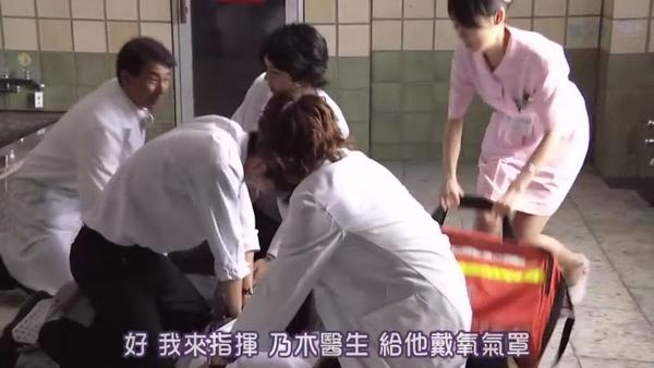 [SUBPIG][Godhand Teru ep06 finale][(030328)12-10-32].JPG