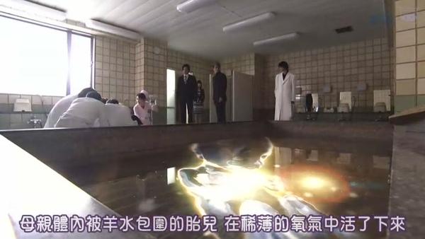 [SUBPIG][Godhand Teru ep06 finale][(033982)12-10-40].JPG