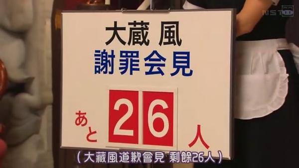 [SUBPIG][Atashinchi no Danshi ep06][(008560)16-45-27].JPG