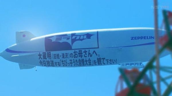 [SUBPIG][Atashinchi no Danshi ep07][(048607)10-59-27].JPG