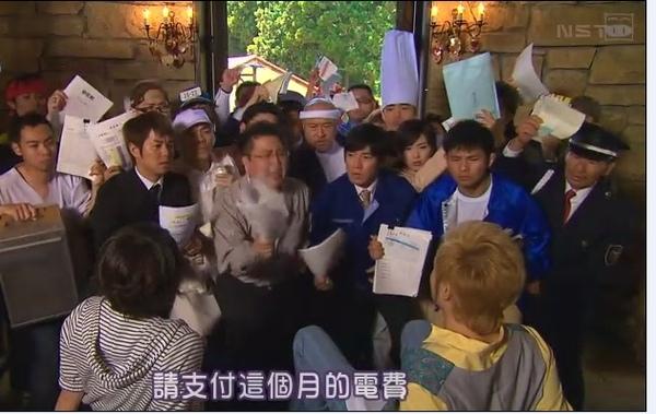 [SUBPIG][Atashinchi no Danshi ep08][(000548)09-25-50]1.jpg