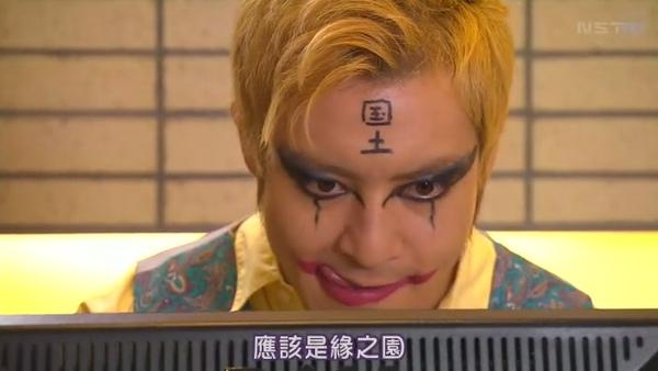 [SUBPIG][Atashinchi no Danshi ep08][(012789)09-35-57].JPG