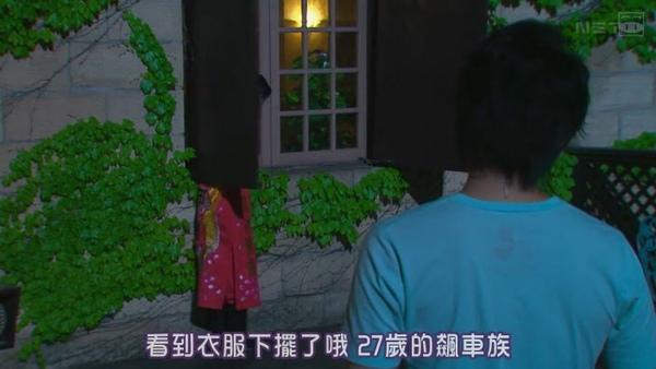 [SUBPIG][Atashinchi no Danshi ep09][(002238)13-10-02].JPG