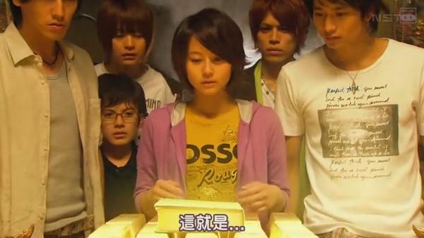 [SUBPIG][Atashinchi no Danshi ep11 finale][(041432)23-15-44].JPG
