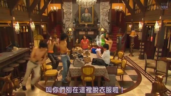 [SUBPIG][Atashinchi no Danshi ep11 finale][(082482)10-14-11].JPG