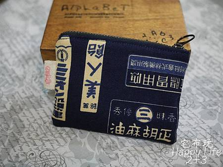 no107日式古早味零錢包001.jpg