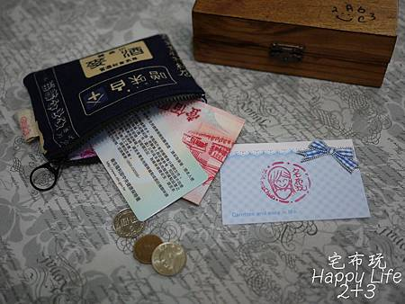 no107日式古早味零錢包004.jpg