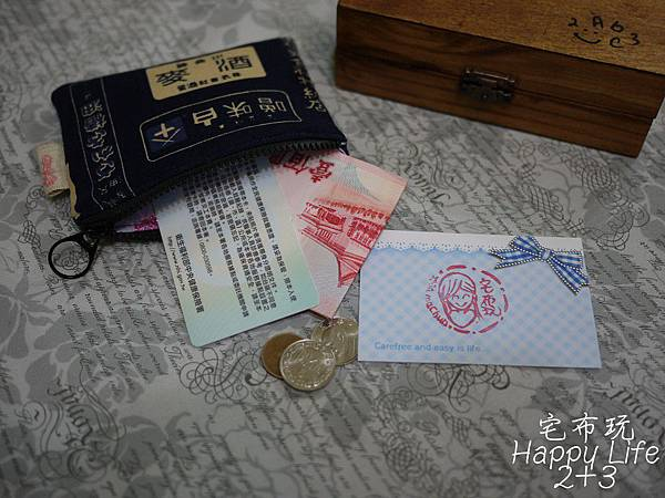 no107日式古早味零錢包005.jpg