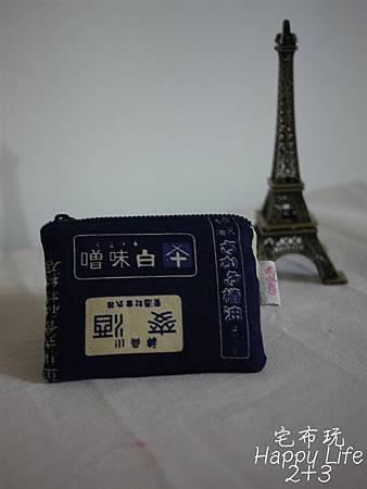 no107日式古早味零錢包006.jpg