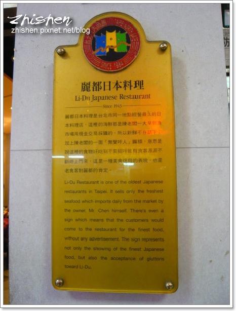 P1450098