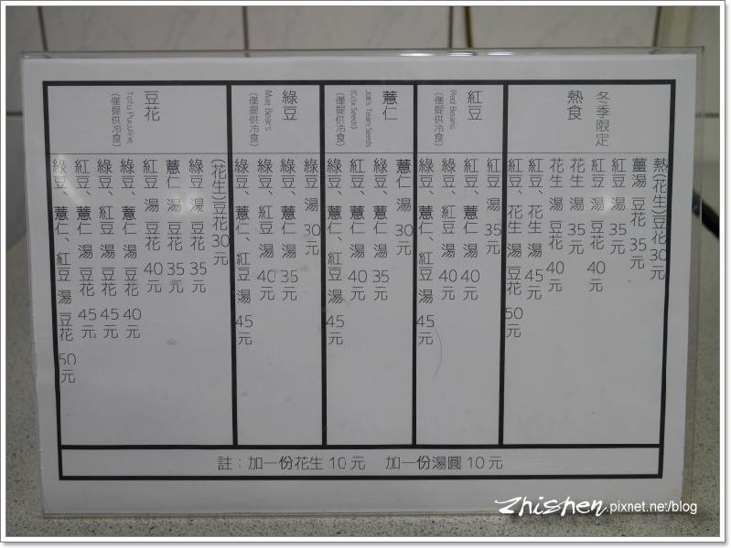 P1160568.JPG