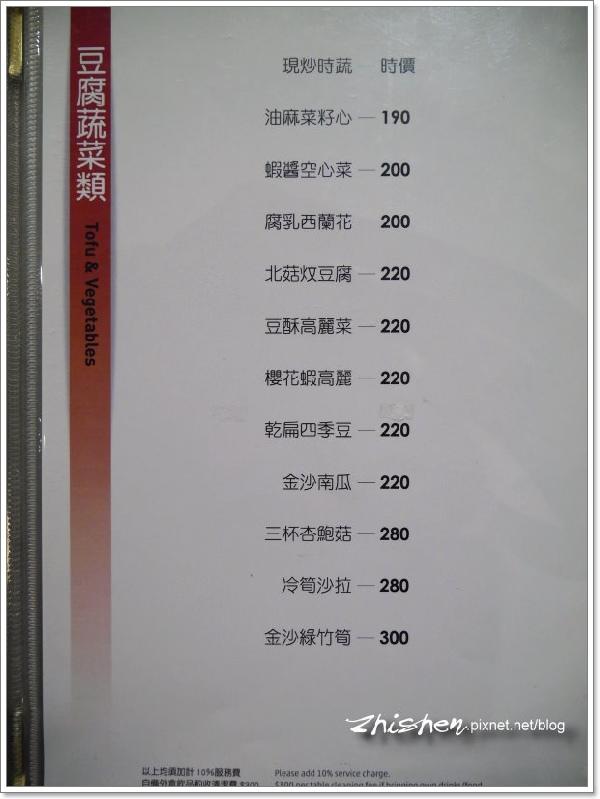 P1180073.JPG