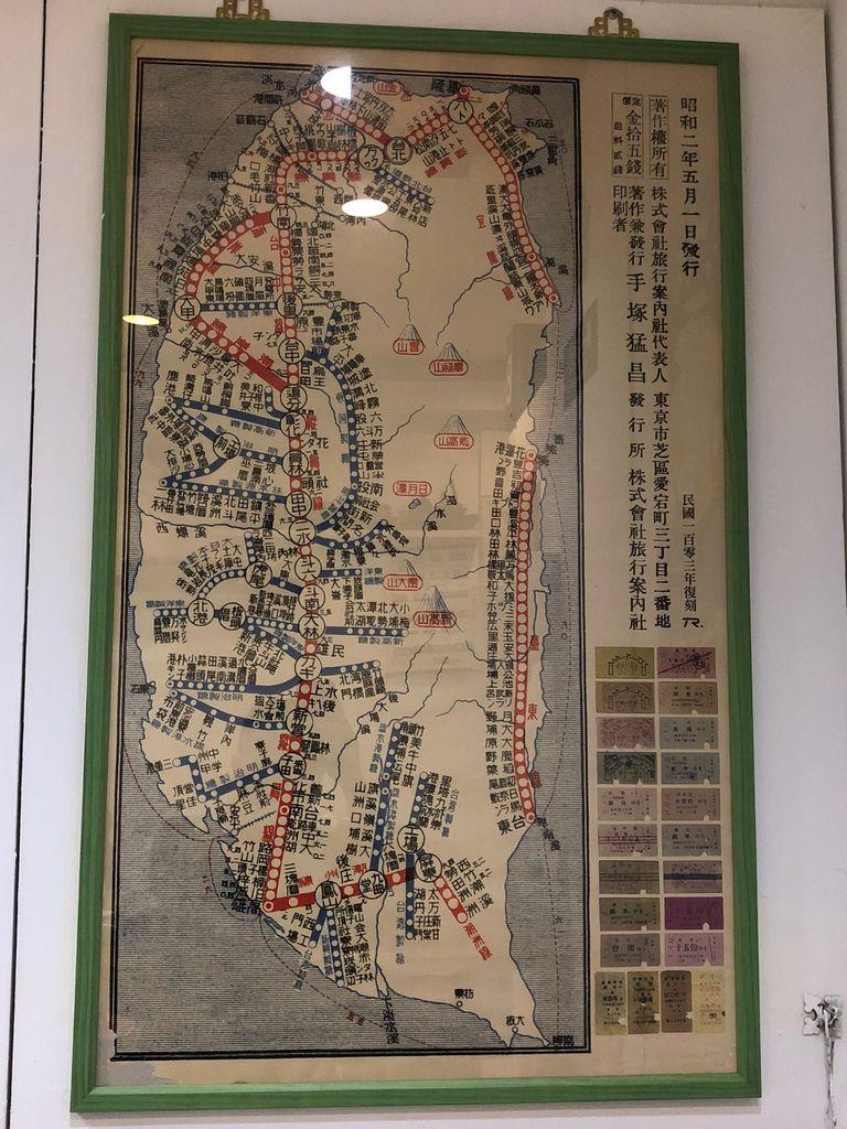 鐵道地圖.jpg