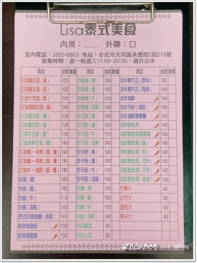 0F25C1EC-B459-44E4-8F15-93F5E93DDF9C.jpg