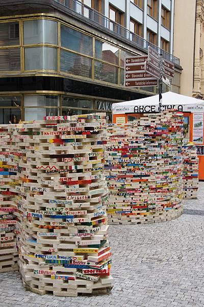 布拉格12-20110814.jpg