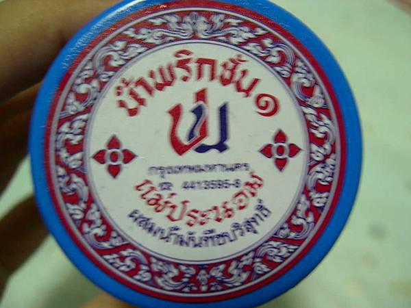 特製泰式沙茶醬-6
