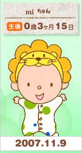 Lion-baby.jpg