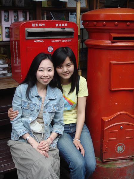 菁桐老街上的郵筒