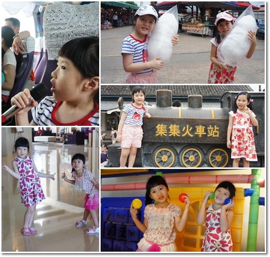 2012_07南投之旅