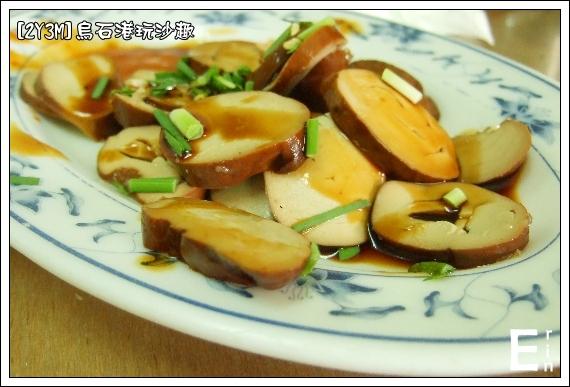 麻醬麵_01 豆干.jpg