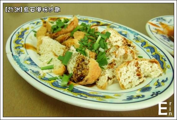 麻醬麵_01 炸豆腐.jpg